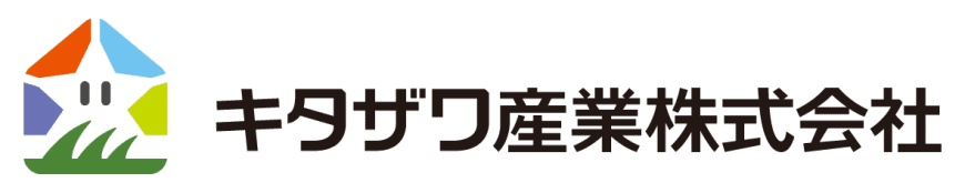 キタザワ産業株式会社
